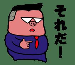 Pig manager sticker #4773007