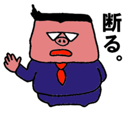 Pig manager sticker #4773008