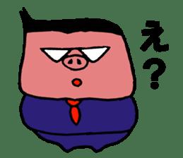 Pig manager sticker #4773009