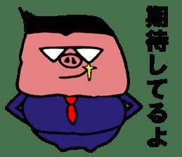 Pig manager sticker #4773010