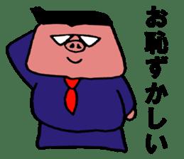 Pig manager sticker #4773011
