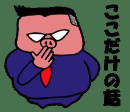 Pig manager sticker #4773012