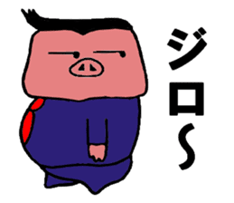 Pig manager sticker #4773014