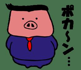 Pig manager sticker #4773016