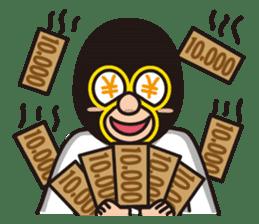 KURO GOMAN sticker #4773482