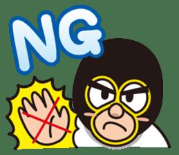 KURO GOMAN sticker #4773489