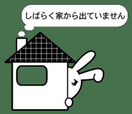NekuRabbit(a shut-in) sticker #4773868