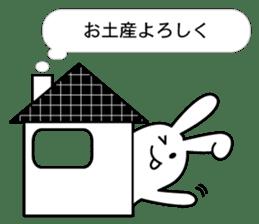 NekuRabbit(a shut-in) sticker #4773878