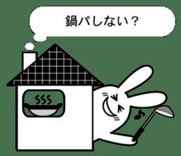 NekuRabbit(a shut-in) sticker #4773885