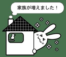 NekuRabbit(a shut-in) sticker #4773887