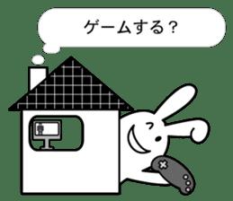 NekuRabbit(a shut-in) sticker #4773888