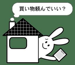 NekuRabbit(a shut-in) sticker #4773893