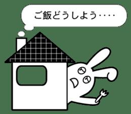 NekuRabbit(a shut-in) sticker #4773896