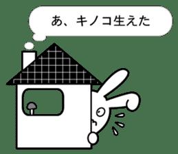 NekuRabbit(a shut-in) sticker #4773898