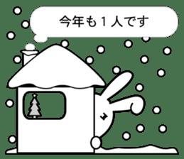 NekuRabbit(a shut-in) sticker #4773901