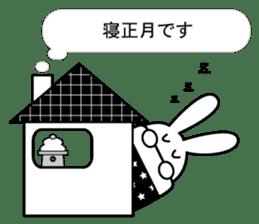 NekuRabbit(a shut-in) sticker #4773902