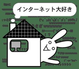 NekuRabbit(a shut-in) sticker #4773903