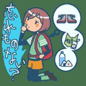 """mountain girl """"WARASHICHYAN"""" sticker #4774970"""