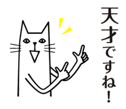 Free free cat sticker #4775504