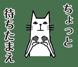 Free free cat sticker #4775505