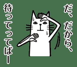Free free cat sticker #4775506