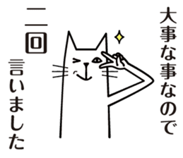 Free free cat sticker #4775507