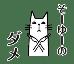 Free free cat sticker #4775509