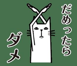 Free free cat sticker #4775510