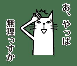 Free free cat sticker #4775512