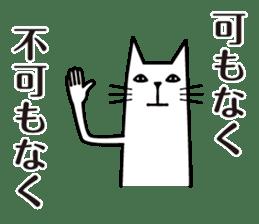 Free free cat sticker #4775513