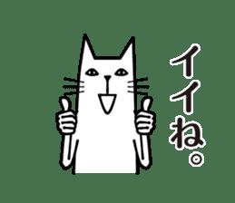 Free free cat sticker #4775518