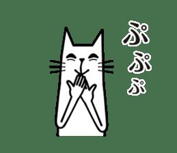 Free free cat sticker #4775521