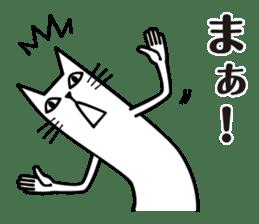 Free free cat sticker #4775526