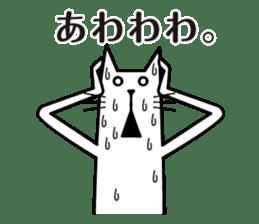 Free free cat sticker #4775528