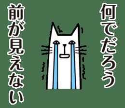 Free free cat sticker #4775531