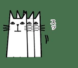 Free free cat sticker #4775532