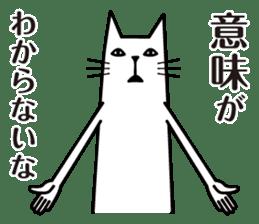 Free free cat sticker #4775536