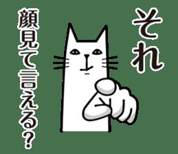 Free free cat sticker #4775537