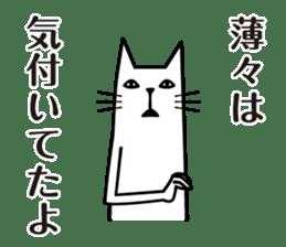 Free free cat sticker #4775538