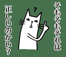 Free free cat sticker #4775539