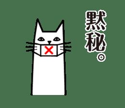 Free free cat sticker #4775540
