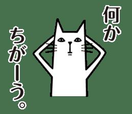 Free free cat sticker #4775541