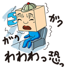 GoGo!! Kokubo-kun14 Study abroad! sticker #4775865