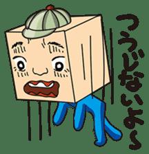 GoGo!! Kokubo-kun14 Study abroad! sticker #4775867