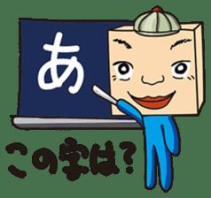 GoGo!! Kokubo-kun14 Study abroad! sticker #4775868