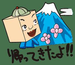 GoGo!! Kokubo-kun14 Study abroad! sticker #4775870