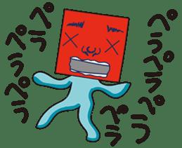 GoGo!! Kokubo-kun14 Study abroad! sticker #4775879