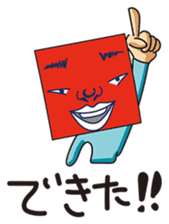 GoGo!! Kokubo-kun14 Study abroad! sticker #4775880