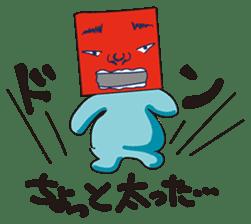 GoGo!! Kokubo-kun14 Study abroad! sticker #4775883