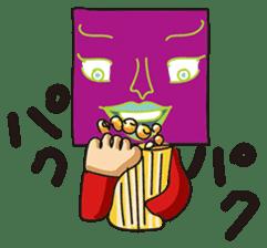GoGo!! Kokubo-kun14 Study abroad! sticker #4775885